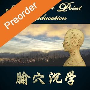 APM-album-art-600x600-preorder1-300x300